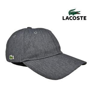 ラコステ リサイクル デニム キャップL1156 LACOSTE 送料無料 洗える グレー つば長 メンズ レディース 帽子|lion-do