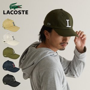 ラコステ ニュー L ロゴ キャップ L1182 LACOSTE メンズ レディース|lion-do