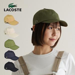ラコステ サイド ポイント ワニ キャップ L1184 LACOSTE メンズ レディース|lion-do