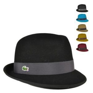 ラコステマニッシュハットL3020 秋冬 メンズ レディース フェルトハット 56cm 小さいサイズ 送料無料 帽子|lion-do