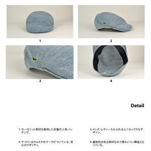 ラコステ サーモニット ハンチング L3522 LACOSTE 帽子 lion-do 04