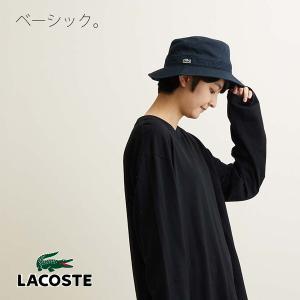 ラコステ サファリハット L3981 帽子 メンズ レディース 帽子 紳士|lion-do