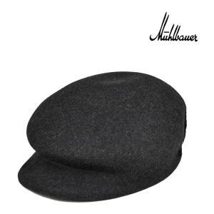 ミュールバウアー・ファーフェルトウールキャップ・チャコールグレー/MUHLBAUER 高級 ブランド キャスケット メンズ レディース 帽子|lion-do