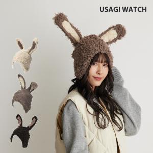ウサギワッチ 帽子 親子 ペア お揃い コスプレ イベント かぶりもの 動物 アニマル ニット帽|lion-do