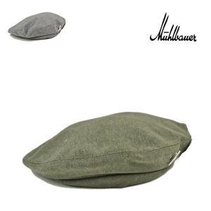 ミュールバウワー・オーガニックコットン・スウェットベレー帽/MUHLBAUER グレー オリーブ 送料無料|lion-do