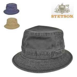 綿素材のステットソン・サファリハット。軽くて折りたためるので、旅行やお散歩など、持ち運びにも便利です...