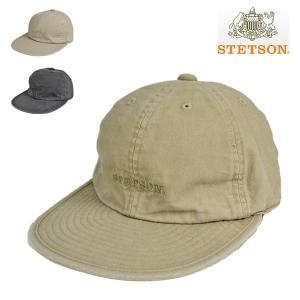 ステットソン・オーバーダイコットン6方キャップ/STETSON キャップ 帽子 紳士 メンズ 父の日 プレゼント ギフト 大きいサイズ 小さいサイズ|lion-do