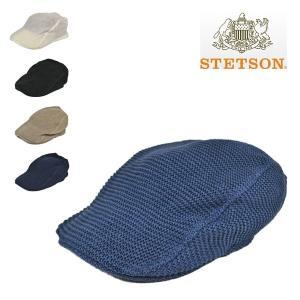 ステットソン・春夏ニットハンチング/STETSON 帽子 紳士 メンズ 父の日 プレゼント ギフト 大きいサイズ 小さいサイズ|lion-do