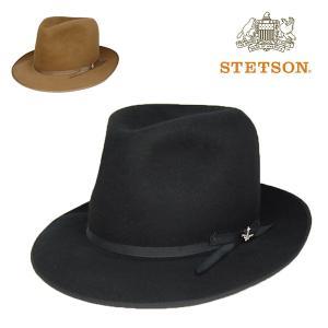 ステットソン・ストラトライナー 高級 ブランド 秋冬 おしゃれ メンズ レディース ボーラーハット 変形帽子 ソフトハット 帽子|lion-do