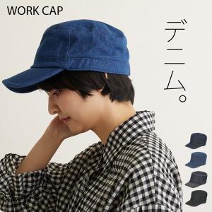 デニムワークキャップ 帽子 メンズ レディース 男 女 ワークキャップ デニム|lion-do