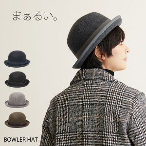 フォーク ボーラーハット 秋冬 メンズ レディース 帽子|lion-do