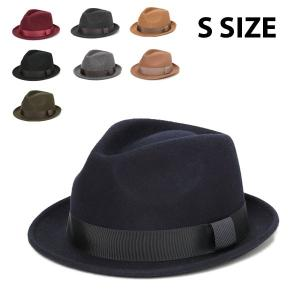 ザ・フェルトハット S メンズ レディース 帽子 中折れハット 春夏 秋冬 小さいサイズ