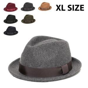 ザ・フェルトハット XL メンズ レディース 帽子 中折れハット 春夏 秋冬 大きいサイズ|lion-do