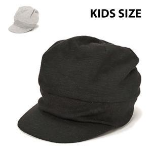 トングキャスケット・ボーダー・キッズ 黒 グレー やわらかい 子供用 洗える ニットキャップ セール 帽子|lion-do
