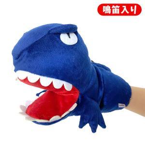 Angora ハンドパペット びっくりザウルス (パペット)(ハンドパペット) 犬 ドッグ フェレット 小動物 ペット ぬいぐるみ 鳴き笛 音鳴り おもちゃ|lip-pet