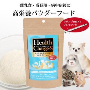 ・離乳食や成長期、老年期のサポートフードとして。 ・病中病後、食欲不振の栄養補給に。 ・体を作る動物...