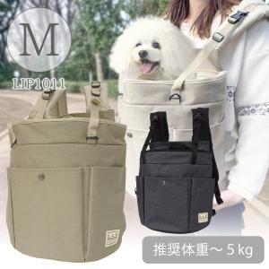 犬 キャリー LIP1011 だっこキャリー3ポケット Mサイズ(送料無料)(ペットキャリー) 犬 ドッグ ペット キャリーケース リュック型キャリー |lip-pet
