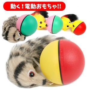 犬 おもちゃ 動く じゃれっこモーラー 犬 ドッグ おもちゃ 玩具 動くおもちゃ|lip-pet