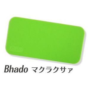 Bhado マクラクサァ