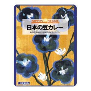日本の豆カレー 200g
