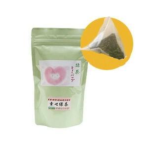 なごみ園 緑茶ティーバッグ 20袋
