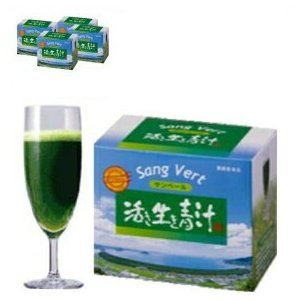 サンベール 活き生き青汁 60包 4箱セット|lippli-ys
