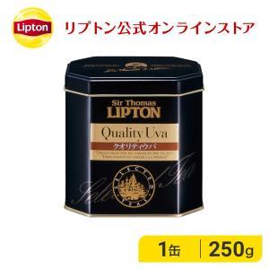 (公式) リプトン サー・トーマス・リプトン クオリティウバ リーフティー 250g  紅茶  lipton lipton-jp