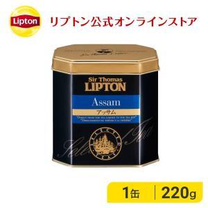 リプトン 紅茶 ブランド サー・トーマス・リプトン アッサム リーフティー 220g 茶葉 缶 Liptonの画像