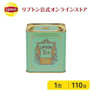 (公式) リプトン  エクストラクオリティ セイロン リーフティー 110g  紅茶 茶葉 紅茶缶  lipton|lipton-jp