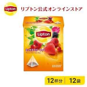 (公式) リプトン  ミックスベリー ティーバッグ ピラミッド型 2g×12袋  紅茶 アイスティー  lipton lipton-jp