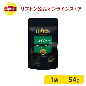紅茶 茶葉 リプトン 公式 無糖 サー・トーマス・リプトン アールグレイ リーフティー 54g アー...