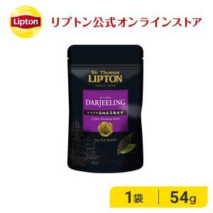 (公式) リプトン サー・トーマス・リプトン ダージリン リーフティー 54g   紅茶  lipton|lipton-jp