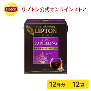 (公式) リプトン サー・トーマス・リプトン ダージリン 2g×12袋  紅茶  lipton|lipton-jp