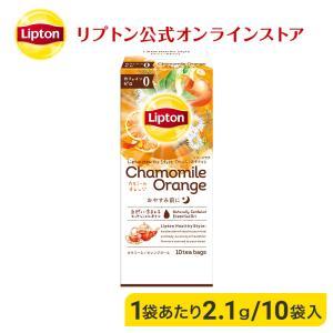 リプトン 紅茶 ブランド 紅茶 ティーバッグ ヘルシースタイル カモミールオレンジ 2.1g×10袋...