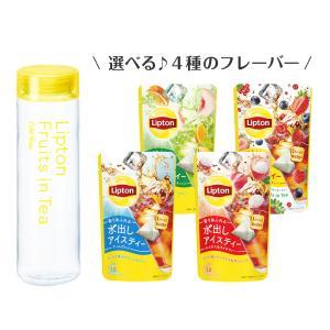 (公式) リプトン タンブラーセット デザインA レシピブック付き コールドブリュー ティーバッグ 12袋  紅茶水出し  lipton|lipton-jp