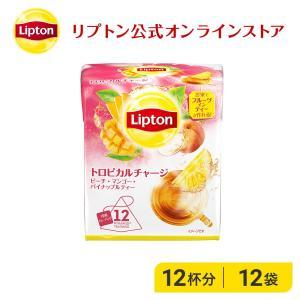 ティーバッグ 紅茶 リプトン 公式 無糖 トロピカルチャージ 12袋 フレーバーティー 紅茶 ティー...