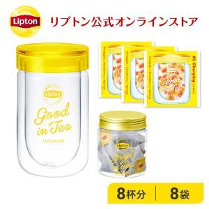 (公式) リプトン アウトレット品 Good in Tea ダブルウォールグラス シングルグラスキット<メインデザイン>タンブラー 紅茶 ふた付き マイボトル