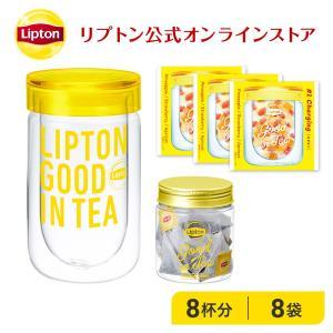 (公式) リプトン アウトレット品 Good in Tea ダブルウォールグラス シングルグラスキット<EC限定デザインC>タンブラー  紅茶 ふた付き マイボトル
