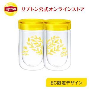 (公式) リプトン Good in Tea ダブルウォールグラス ペアグラス<EC限定デザイン>タンブラー ふた付き マイボトル lipton-jp