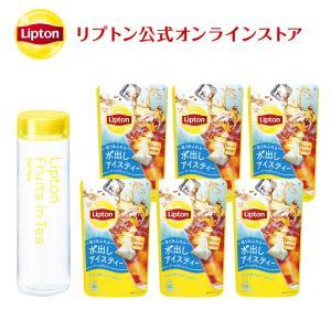 (公式) リプトン フルーツインティー定番セットA1(アイス用タンブラー1個とコールドブリュー アールグレイ6個セット) lipton-jp