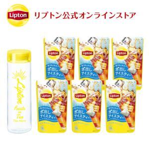 (公式) リプトン フルーツインティーメインセットB1(アイス用タンブラー1個とコールドブリュー アールグレイ6個セット) lipton-jp
