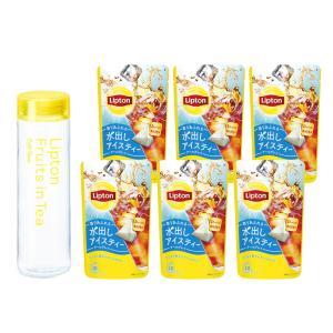 (公式) リプトン フルーツインティーメインセットC1(アイス用タンブラー1個とコールドブリュー アールグレイ6個セット) lipton-jp