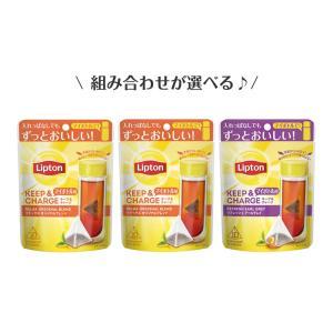 1000円ポッキリ 選べるマイボトル用紅茶3個セット 送料無料 リプトン 公式 無糖 キープ&チャー...