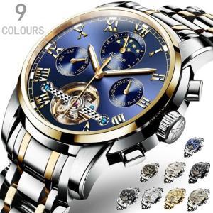腕時計 クロノグラフ メンズ 防水 AESOP BOSSうでどけい ブランド 誕生日 プレゼント 機械式 自動巻上げ式 撥水 ビジネス ウォッチ 送料無料 ビジネス
