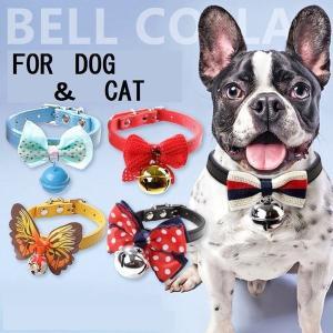 製品の説明 小型犬・猫向けの首輪です。  付けるとまるで首元に蝶ネクタイを付けているかのようにみえる...