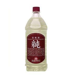 """■""""国産ワイン販売容量NO.1(※)ブランド""""のサントリー「酸化防止剤無添加のおいしいワイン。」 い..."""