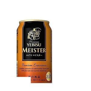 ビール 送料無料 サッポロ エビス マイスター 350ml×24本/1ケース