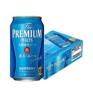 """■軽やかに心地よく楽しめるフルーティなプレミアムエールビール  """"フルーティな味わい""""が好評のサント..."""