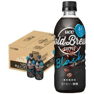 送料無料 上島珈琲 UCC BLACK COLD BREW ブラックコールドブリュー 500ml×2...