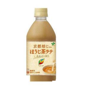 送料無料 伊藤園 TEAs'TEA New Authentic ほうじ茶ラテ 500ml×24本